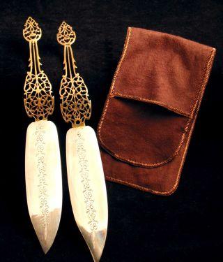Antique Silverplate And Filigree Dessert Knife Set Ornate Unique photo