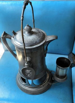Antique Meriden Quadruple Silverplate Water Pitcher With Tilt Stand & Goblet 63 photo