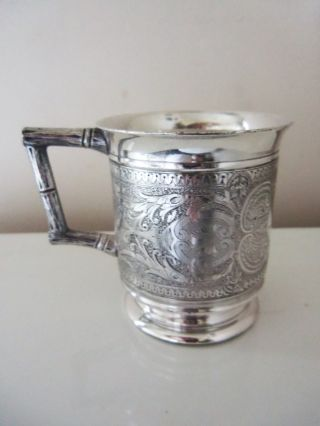 Fabulous Antique Victorian Engraved Silver Childs Cup Boston 1879 photo