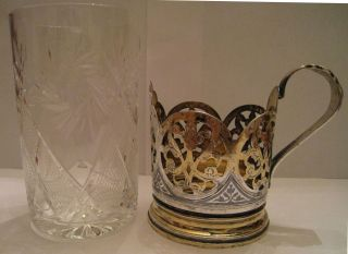 Old Russian Sterling Silver Gilded Niello Tea Cup Holder With Crystal Glass photo