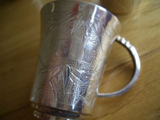 Oriental Silver Mini Shot Cups Bamboo Design Engraved G.  J.  W 4 Off photo