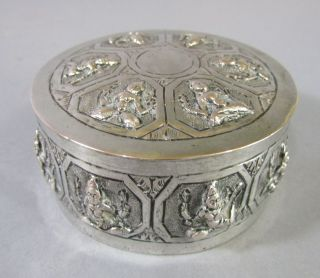 Vintage Thai Southeast Asian Silver Box Indonesian photo