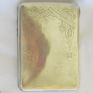 Imperial Russian Silver (84) Cigarette Case 128gr photo