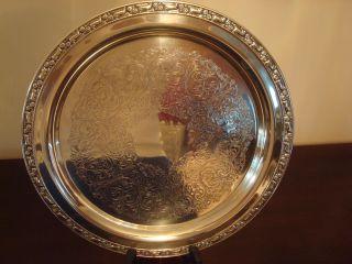 Vintage Oneida Silverplated 12 1/2