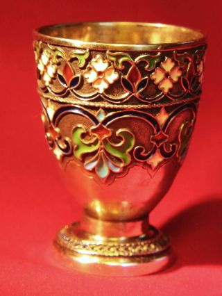 Antique 19c Imp.  Russian 88 Silver & Enamel Vodka Cup By Maria Adler [1879 - 1882] photo