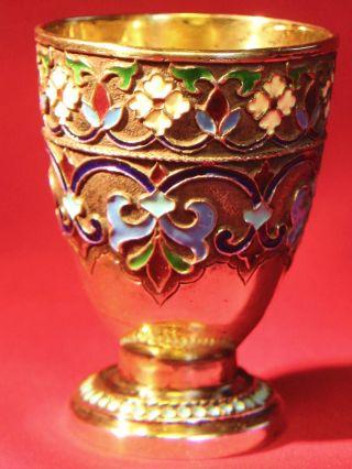 Antique 19c Imp.  Russian 88 Silver & Enamel Vodka Cup By Maria Adler (1879 - 1882) photo