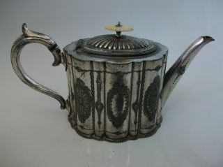 Antique/vintage Mid 19th Century Silver Plated Teapot photo