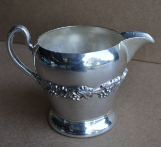 Vintage Estate Sale Academy Silver Plated Creamer Server Silver On Copper photo