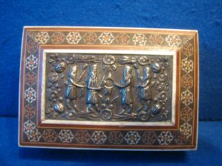 Fantastic Silver Inlaid Topped Indian Highly Detailed Sadeli Ware Wooden Box photo