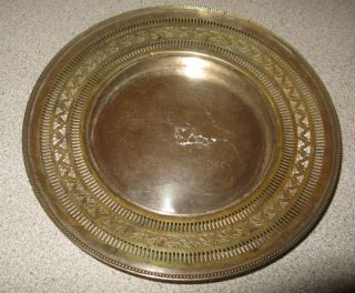 Antique Silver - Plated Round Serving Dish Engraved.  913 photo