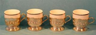 4 Schmidt Porcelain Demitasse Cups In Domus Silver Holders Brazil photo