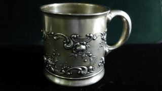 Antique Gorham Sterling Silver Repousse Baby Cup - Buttercup Pattern C 1880 photo