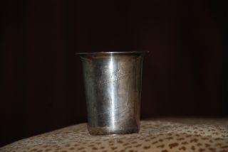 Dutch 833 Coin Silver Kiddush Cup photo
