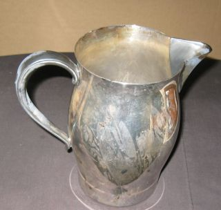 Wm.  Rogers,  Paul Revere Reproduction Water Pitcher photo