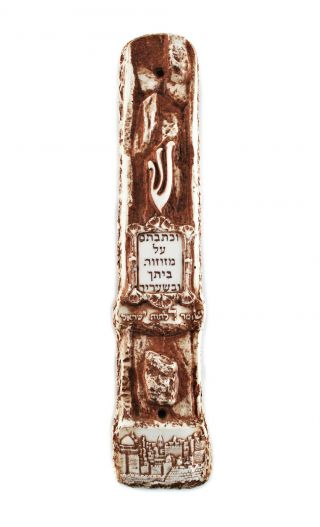 Mezuzah Judaica Israel Jewish Kosher photo