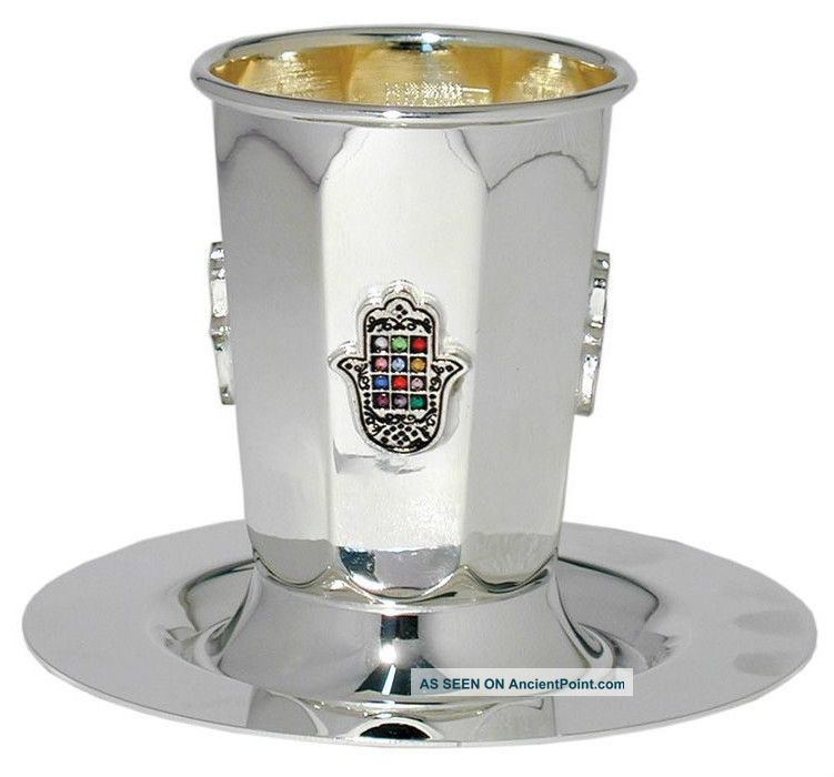 Judaic Kiddush Cup Sterling Judaica Chalice Inside 24 Karat Gold Cups & Goblets photo