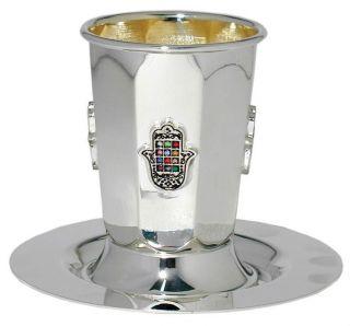 Judaic Kiddush Cup Sterling Judaica Chalice Inside 24 Karat Gold photo
