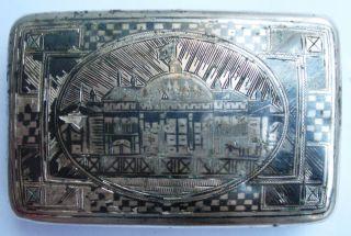 Silver Niello Ottoman Tobacco Case,  Islamic,  Hand Made photo