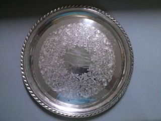 Wm Rogers Silver Plate 471 photo