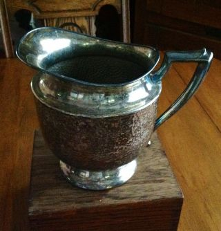 Vintage Hammered Nickel Silver /silver Plated Pitcher photo