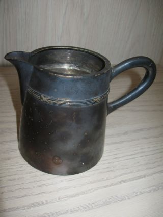 Wiskemann Silver Plate Personal Pitcher Or Creamer Circa 1870 photo