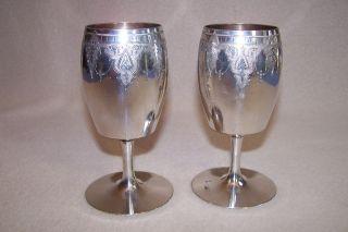 2 Meriden B.  Company Silver Plate Goblets photo
