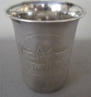 Antique Russian 84 Sterling Silver Kiddush Cup - 66 Grams Not Scrap photo