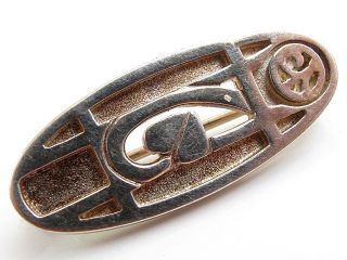 Vintage Sterling Silver Celtic Rennie Mackintosh Theme Brooch photo