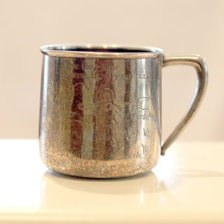 Little Boy Blue Silverplate Cup photo