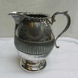 Victorian Engraved Silver Plated Jug With Unusual Rim photo