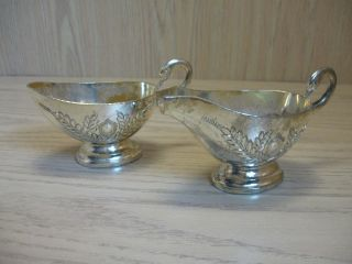 Aks Silver Plate Gravy Or Cream Bowls Qty 2 photo