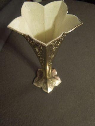 Leonard Silver Flower Bud Vase.  Unique Lotus Flower Shape And Design. photo