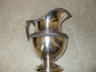 Vintage Silverplated Crescent Pitcher Q2755 Quardruple Plated With Markings photo