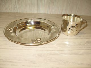 Silver Plate Baby Cup And Bowl Teddy Bear Design photo