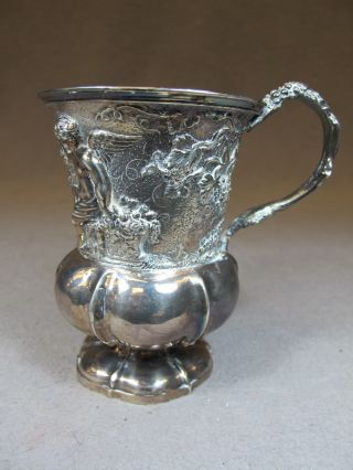 Antique English Sterling Silver Cup,  Circa 1815 As/5136 photo