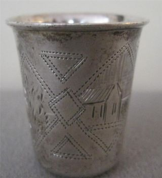 Small Antique Russian Sterling Silver Kiddush Cup photo