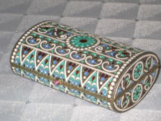 Russian Silver Gild 88 Cloisonne Enamel Snuff Box - Fedor Afanassiev photo