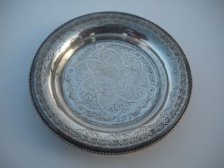 Miniature Islamic Arabic Solid Silver Tray photo