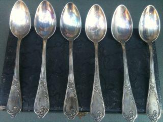 Gravuris 90 Silverplate Tea Spoons photo
