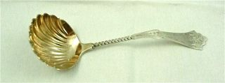 Coin Silver Partially Twisted Handle Surmounted By Bright - Cut Detail Ladle photo