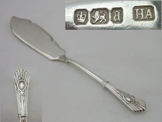 Victorian Silver Butter Server - Sheffield 1893 - Atkin Brothers photo