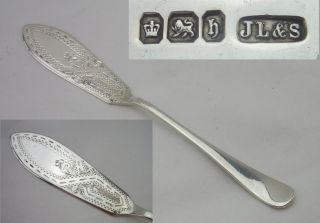 Victorian Silver Butter Server - Sheffield 1900 - James Lewis & Sons photo