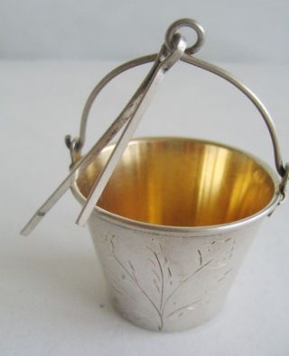 Old Russian 875 Silver Tea Strainer photo