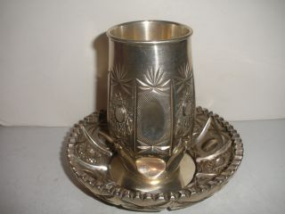 Exquisite Vintage Sharaby Judaica Israeli Jewish Fine Silver 999 Bowl And Cup photo