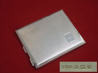 Large English Sterling Silver Cigarette Case Gold Gilt Interior Birmingham 137gm photo