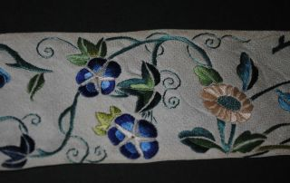 Antique Chinese Silk Embroidered Band Textile Flowers Qing Dynasty Embroidery photo