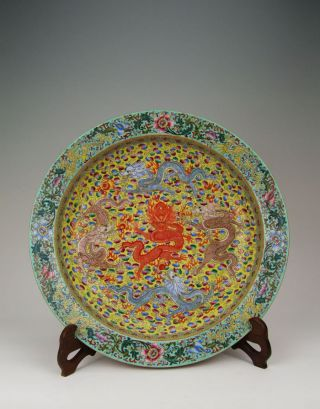 Qing Dynasty Qianlong Imperial Ware Famille Rose Porcelain Plate With Five - Drago photo