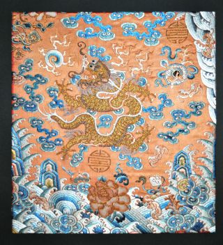 Antique Imperial Chinese Silk Embroidered Wall Panel Dragon Embroidery Gold photo