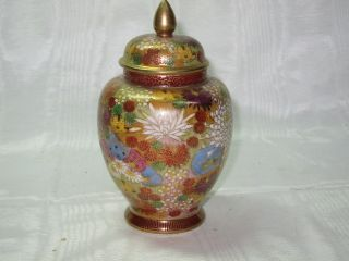 Gorgeous Vintage Colorful Floral Asian Oriental Ginger Jar Urn Marked photo