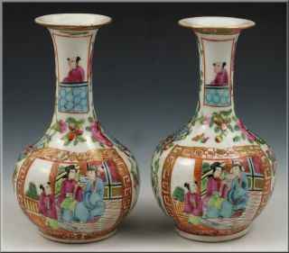 Pair Of Antique Chinese 19thc Famille Rose Bottle Vases photo